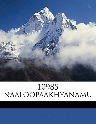 10985 Naaloopaakhyanamu [Paperback]